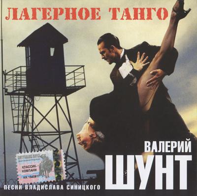 https://i86.fastpic.ru/big/2019/0918/95/719ebdbbc307d115d337ae23accd3f95.jpg