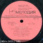 Музыка над морем (1984)