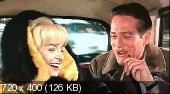 Новый вид любви / A New Kind of Love (1963) DVDRip