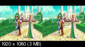 Winx Club: Волшебное приключение 3D / Winx Club 3D: Magical Adventure 3D Горизонтальная анаморфная стереопара