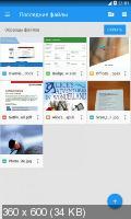 OfficeSuite + PDF Editor Premium 10.7.20811 (Android)