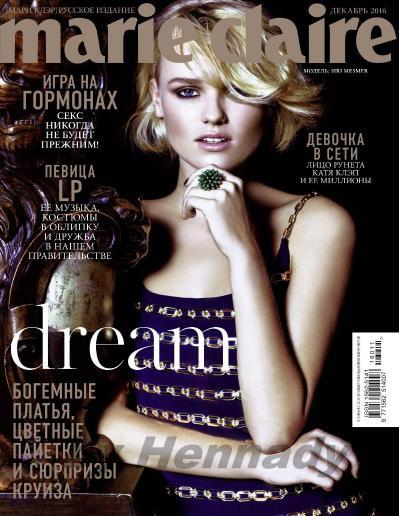 Marie Claire  12 Dekabr 2016 Rossia