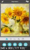 Artista Impresso   v1.3.36