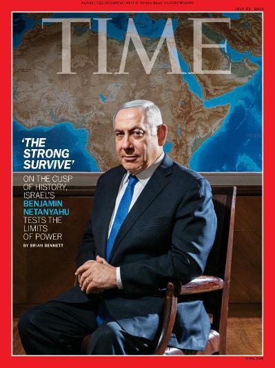Time International   22 07 (2019)