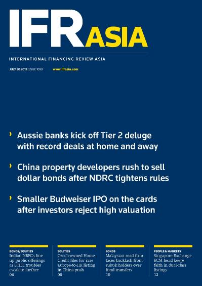 IFR Asia  July 20 (2019)