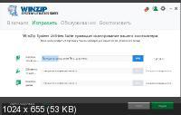 WinZip System Utilities Suite 3.8.0.28