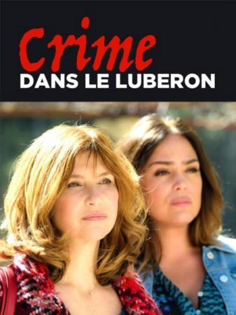 Убийство в Любероне / Crime dans le Luberon (2018) HDTVRip