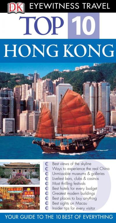 Eyewitness Top 10 Travel Guides Hong Kong (Eyewitness Travel Top 10)