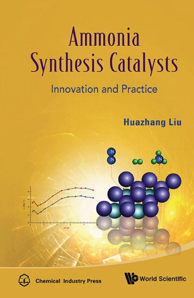 Ammonia Synthesis Catalysts Innovation and Practice