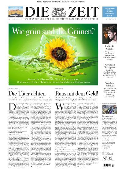 Die Zeit   08 08 (2019)