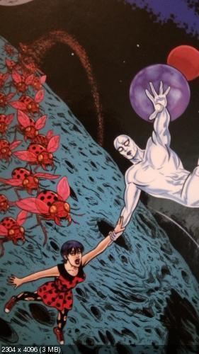 Marvel Официальная коллекция комиксов №147 - Серебряный Серфер. Новый рассвет