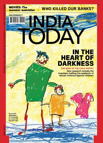 India Today   May 21 (2018)