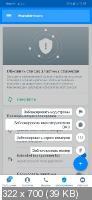 Truecaller Premium - определитель номера и запись звонков 10.44.5 [Android]