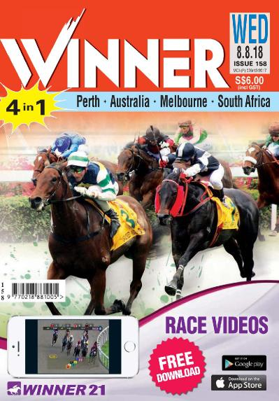 Winner   August 06 (2018)