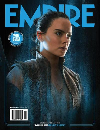 Empire Australasia  December (2017)