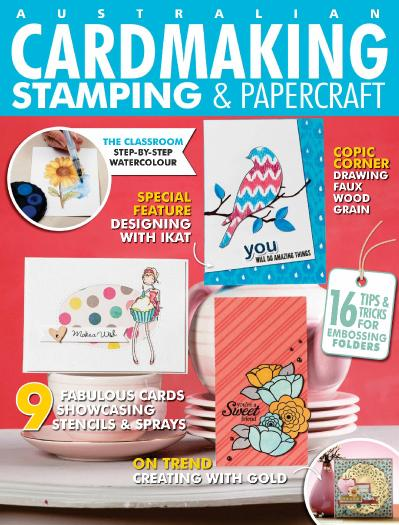 Cardmaking St&ing & Papercraft   August 01 (2019)