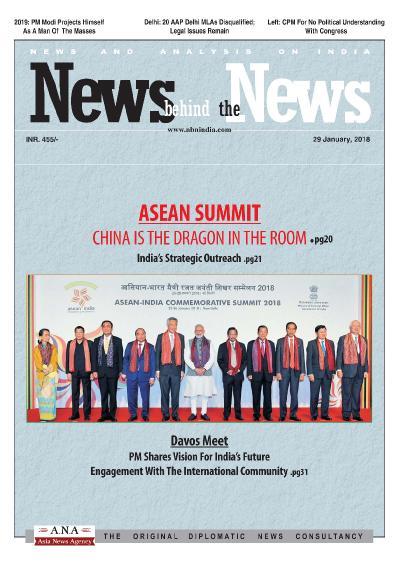 News behind the News  January 29 (2018)