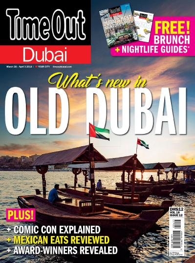 TimeOut Dubai  March 28 (2018)