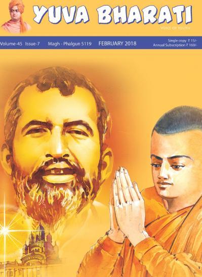 Yuva Bharati  February (2018)