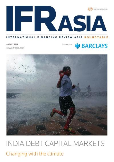 IFR Asia  August 04 (2018)