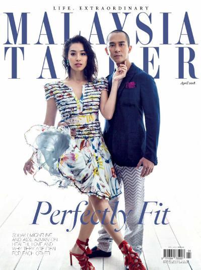 Malaysia Tatler   April (2018)