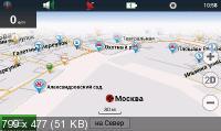Навител Навигатор / Navitel Navigation 9.11.695 (WinCE 5|6)