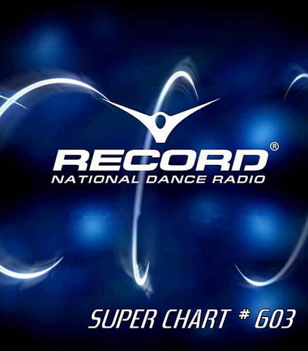 Record Super Chart 603 (2019)