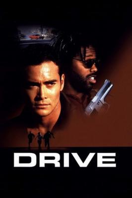 Драйв / Drive (1997) WEB-DL 1080p | Театральная версия | Open Matte