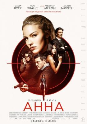 Анна / Anna (2019) BDRip 1080p | FRA |  iTunes