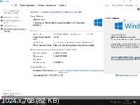 Windows 10 32in1 x86/x64 +/- Office 2019 by SmokieBlahBlah 14.09.19 (RUS/ENG/2019)