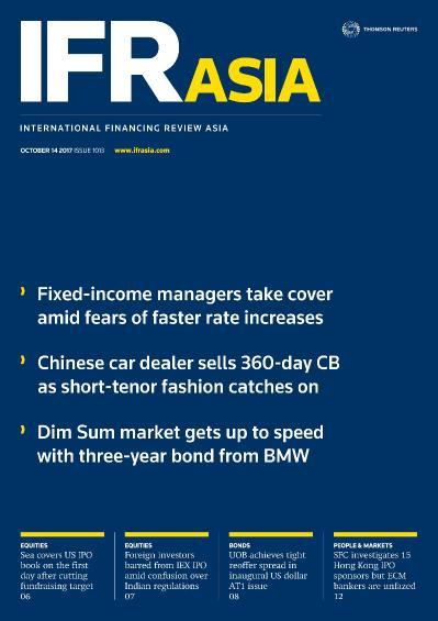 IFR Asia  October 14 (2017)