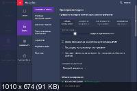 Avast! Premium / Internet Security 19.8.2393