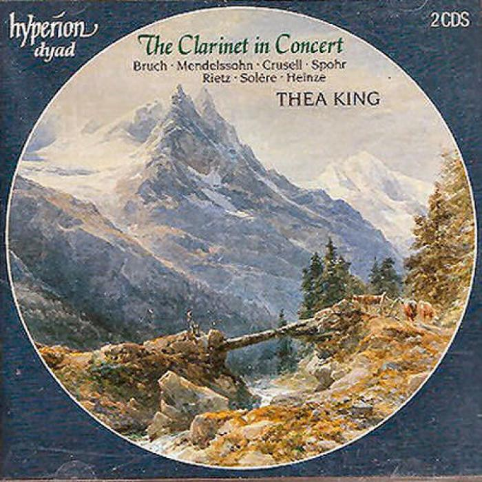 Clarinet In Concert   Thea King, London Symphony Orchestra, English Chamber Orches...