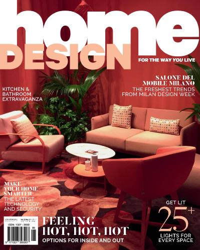 Home Design - August (2019)