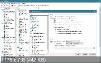 AIDA64 Extreme / Business / Engineer / Network Audit 6.33.5700 Stable RePack & Portable by KpoJIuK