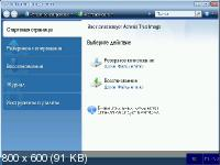 Acronis BootDVD Grub4Dos Edition 13in1 25.09.19