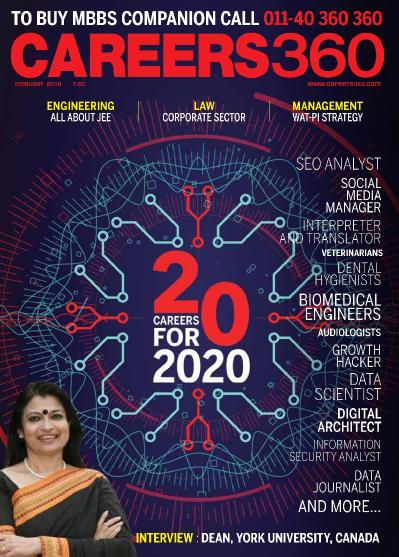 Careers 360 English Edition  February (2018)