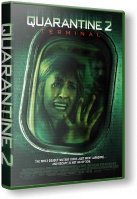 Карантин 2: Терминал / Quarantine 2: Terminal (2011) WEB-DL 1080p