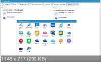 Air Explorer Pro 2.6.1