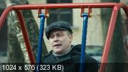 Условный мент / Охта [01-24 из 24] (2019) WEBRip-AVC от Files-х | 12.42 GB