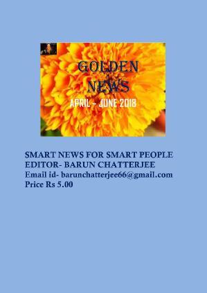 Golden News - April (2018)